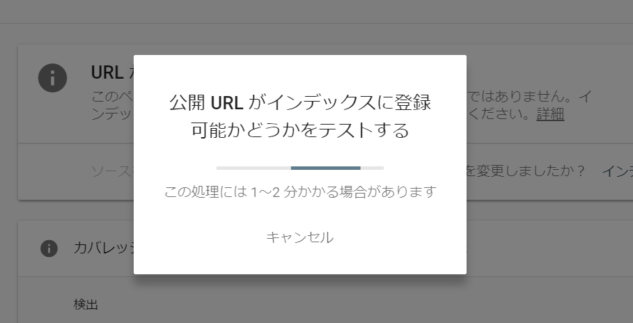 Google Search Console 申請