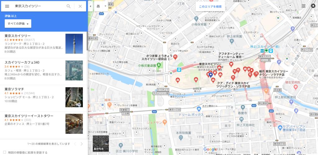 東京スカイツリー 地図1