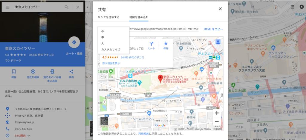 東京 スカイツリー 地図 3
