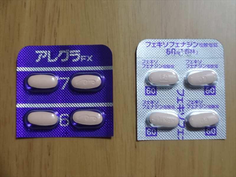 花粉症対策 フェキソフェナジン錠