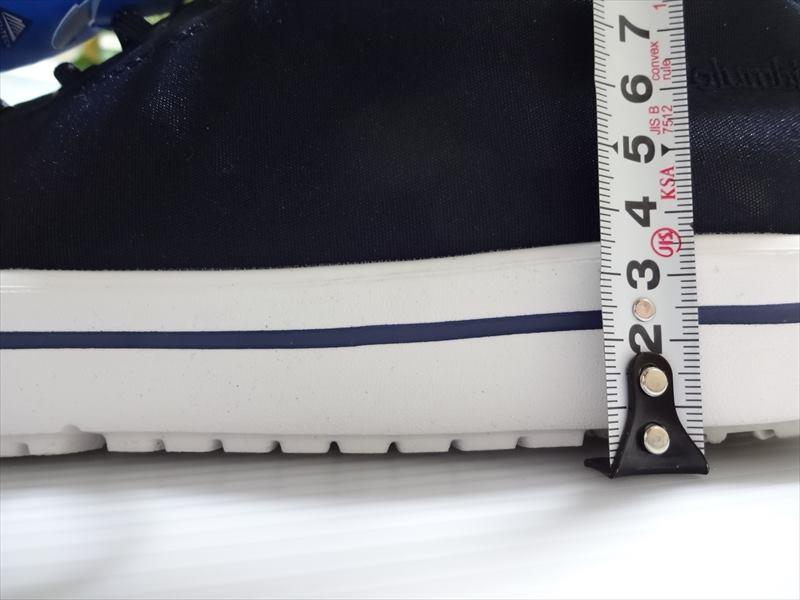 防水シューズ 靴底の厚さ