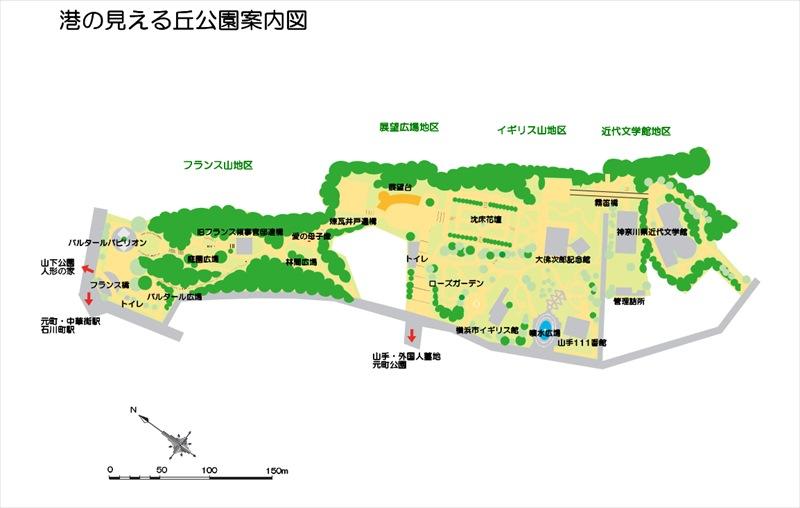 港の見える丘公園内地図