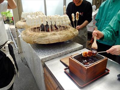 三福団子 くるみ味噌売り場