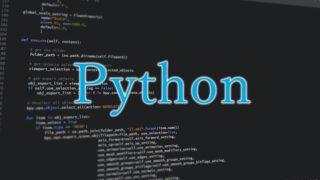 pythonとcode