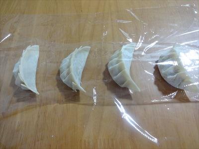 餃子の冷凍方法2