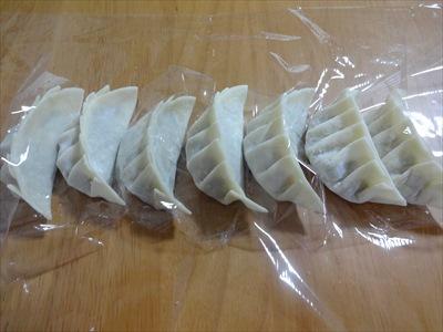 餃子の冷凍方法3