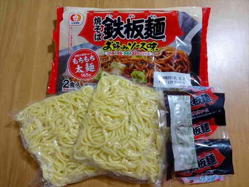 焼きそば おすすめの太麺