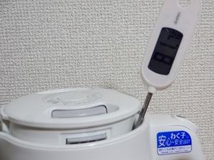 電気ケトルわく子 保温性2
