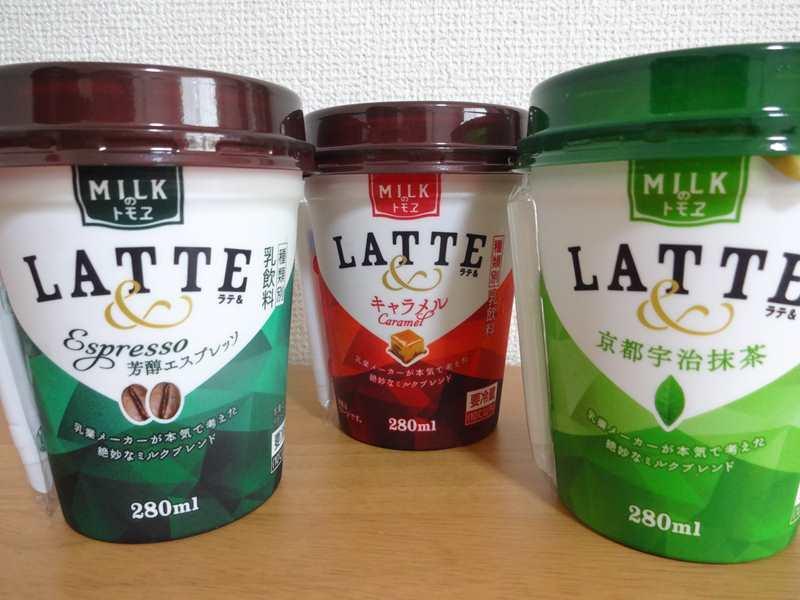 トモヱ乳業のラテ3種類