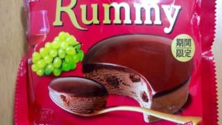 Rummyのアイス パッケージ