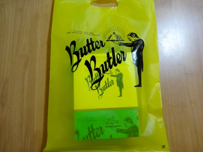 バターバトラーのフィナンシェ 袋
