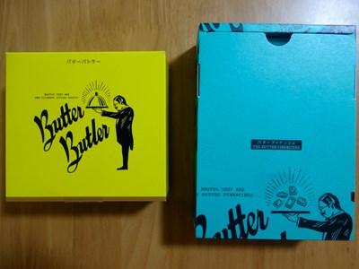 バターバトラーのフィナンシェ パッケージ2