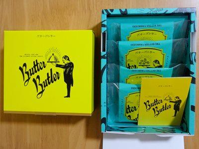 バターバトラーのフィナンシェ パッケージ3