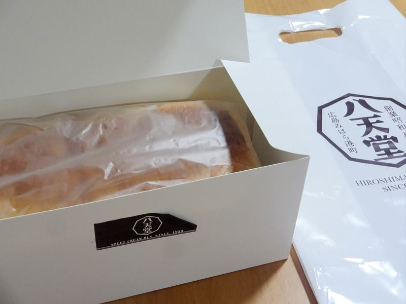 八天堂のデニッシュ食パンの箱