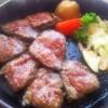 THE KINTAN STEAKの牛サガリステーキ