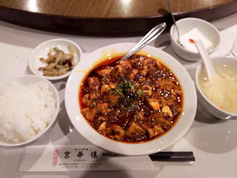 京華樓の麻婆豆腐ランチ