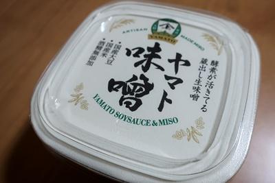 ヤマト醤油味噌の味噌1