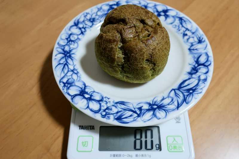 宇治抹茶シュークリームの重さ